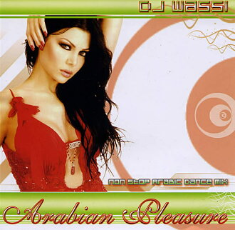 Arabian Pleasure - DJ Wassi | 肚皮舞CD课表现音乐埃及人ARA女子同性恋主义中东埃及Belly dance群舞阿拉伯联合酋长国技术房屋俱乐部DVD服装chorisukatopantsu