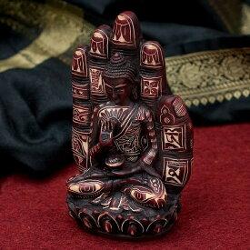 【送料無料】 手掘り模様のアモーガシッティー 不空成就如来像 16cm / レジン 神様 ヒンドゥー教 仏教 置物 仏陀 釈迦 インド エスニック アジア 雑貨