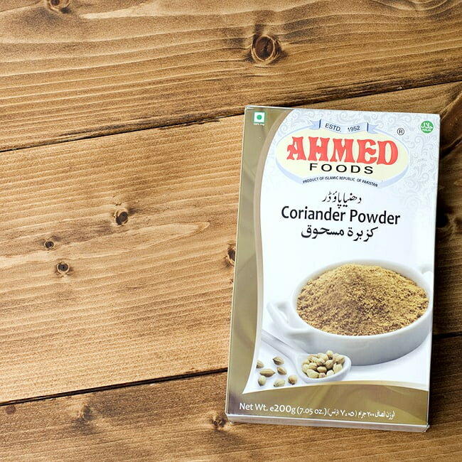 コリアンダー パウダー 200g 箱入り Coriander Powder 【AHMED】 / Corriander シアントロ コエンドロ レビューでタイカレープレゼント あす楽