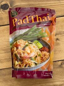 パッタイセット 2人前 214g 【Soot THAI】 / 料理の素 スータイ (スータイ) 生春巻き タイ料理 アジアン食品 エスニック食材