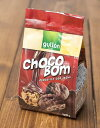チョコボム ミルク【グリョン】Choco Bom 【レビューで50円クーポン進呈&あす楽】 チョコクッキー