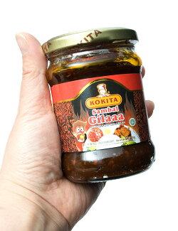 インドネシア 激辛 チリ ソース サンバル ギラ Sambal Gilaaa【KOKITA】 / インドネシア料理 サンバルギラ 辛いスープ レビューでタイカレープレゼント あす楽