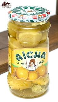 Lemon salt bottle ethnic Asian India food food materials tajine Morocco Middle East Arab Turkey