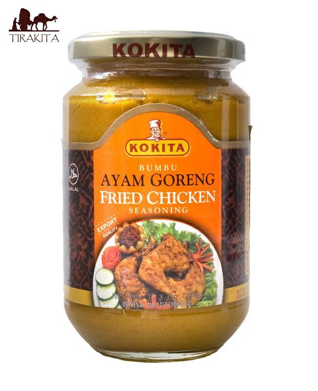 インドネシア料理 ブンブアヤムゴレンの素 Ayam Goreng 【KOKITA】 / レビューでタイカレープレゼント あす楽