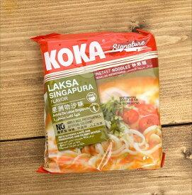 ラクサヌードル シンガポール風 Laksa Singapura Flavour 【KOKA】 / ココナッツカレー マレーシア KOKA(コカ) エスニック料理 ココナッツオイル アジアン食品 エスニック食材