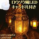 Id lamp 199