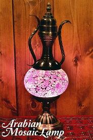 【送料無料】 モザイクガラスのアラビアンランプ 床置 / アラビア風ランプ モザイクランプ インテリア トルコランプ 卓上ランプ アジアン ランプシェード エスニック インド 雑貨
