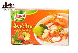 【トムヤム】 キューブ 24g 【Knorr】 / タイ料理 料理の素 トムヤンクン Knorr(クノール) 食品 食材 エスニック アジアン インド 食器