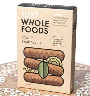 素食香肠混合 125 克有机黄色盒 | 阿里山有机食品香料民族亚洲印度食品