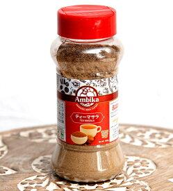 ティーマサラの素 / マサラティー チャイ UTTAM インド インスタント チャイスパイス アジアン食品 エスニック食材