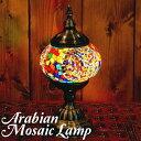 Id lamp 205