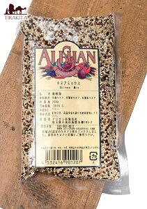 キヌア ミックス オーガニック 200g 【ALISHAN】 / 有機食品 穀物 ALISHAN(アリサン) ナチュラル ヒーリング アジアン食品 エスニック食材