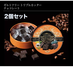 【ポイント10倍】エステプロラボ チョコレート送料無料 クーベルチュールチョコレート ダイエット エステプロラボ カカオ70% 人気 チョコ効果 安心安全 糖不使用 チョコレート人気 チョコレ