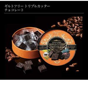 バレンタインチョコ エステプロラボ トリプルカッター チョコレート オーガニックチョコ クーベルチュールチョコレート  グルテンフリー ダイエット カカオ70% 人気 チョコ効果  オーガニック 糖不使用 チョレートカロリー チョコレートレシピ  チョコレート人気 おいしい