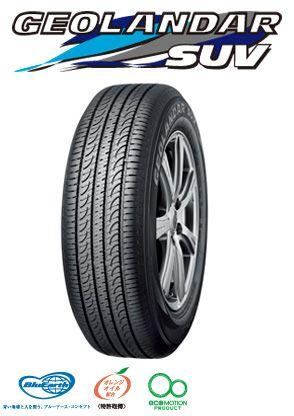 【サマータイヤ】ヨコハマ ジオランダー SUV G055 175/80R15 90S タイヤのみ