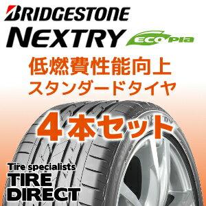 2018年製 新品 ブリヂストン ネクストリー 165/55R15 75V 4本セット BRIDGESTONE NEXTRY 165/55-15 夏タイヤ 軽自動車「4本セット」 ※ホイールは付属いたしません。