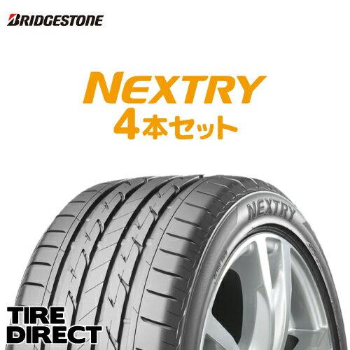 【2019年製】【日本製】 新品 ブリヂストン ネクストリー 165/55R14 72V 4本セット BRIDGESTONE NEXTRY 165/55-14 夏タイヤ 軽自動車 「4本セット」 ※ホイールは付属いたしません。