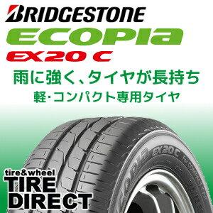 2016年製 新品 ブリヂストン ECOPIA EX20C 175/65R14 82S BRIDGESTONE エコピア EX20C 175/65-14 夏タイヤ ※ホイールは付属いたしません。