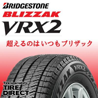 新品 ブリヂストン BLIZZAK VRX2 225/40R19 89Q BRIDGESTONE ブリザック VRX2 225/40-19 スタッドレス 冬タイヤ ※ホイールは付属いたしません。