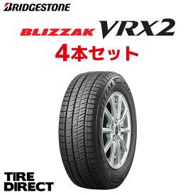 2021年製 日本製 VRX2 155/65R13 73Q 新品 ブリヂストン BLIZZAK 4本セット BRIDGESTONE ブリザック VRX2 155/65-13 スタッドレスタイヤ 冬タイヤ 軽自動車「4本セット」