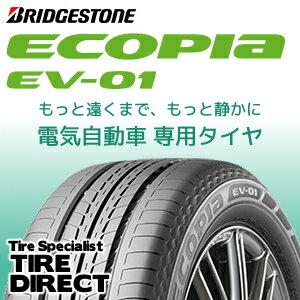 新品 ブリヂストン ECOPIA EV-01 145/65R15 72S BRIDGESTONE エコピア EV01 145/65-15 夏タイヤ 電気自動車 低燃費※ホイールは付属いたしません。