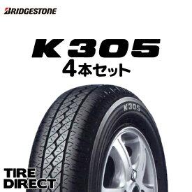 【2019年製】【日本製】 新品 ブリヂストン K305 145R12 6PR 4本セット BRIDGESTONE K305 145-12-6 夏タイヤ 軽トラ 軽バン 「4本セット」 ※ホイールは付属いたしません。