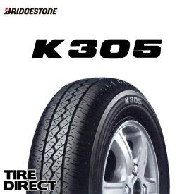 【2019年製】【日本製】 新品 ブリヂストン K305 145R12 6PR BRIDGESTONE K305 145-12-6 夏タイヤ 軽トラ 軽バン※ホイールは付属いたしません。