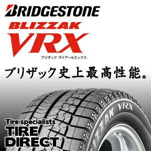 2018年製 新品 ブリヂストン BLIZZAK VRX 155/65R14 75Q BRIDGESTONE ブリザック VRX 155/65-14 スタッドレスタイヤ 冬タイヤ 軽自動車 ※ホイールは付属いたしません。
