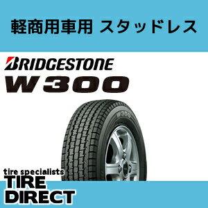 2018年製 新品 ブリヂストン W300 145R12 6PR (145/80R12 80/78N相当) BRIDGESTONE W300 145-12-6 スタッドレスタイヤ 冬タイヤ 軽トラ※ホイールは付属いたしません。