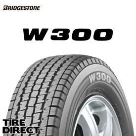 2019年製 新品 ブリヂストン W300 145R12 6PR (145/80R12 80/78N相当) BRIDGESTONE W300 145-12-6 スタッドレスタイヤ 冬タイヤ 軽トラ※ホイールは付属いたしません。