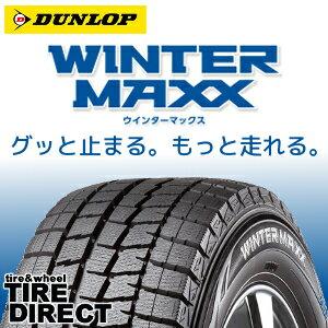 2018年製 新品 ダンロップ ウインターマックス WM01 155/65R13 73Q DUNLOP WINTER MAXX ウィンターマックス 155/65-13 冬タイヤ スタッドレスタイヤ 軽自動車※ホイールは付属いたしません。