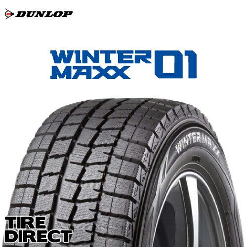 2019年製 新品 ダンロップ ウインターマックス WM01 145/80R13 75Q DUNLOP WINTER MAXX ウィンターマックス 145/80-13 冬タイヤ スタッドレスタイヤ 軽自動車※ホイールは付属いたしません。