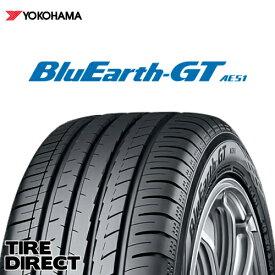 新品 ヨコハマ ブルーアースGT AE51 215/55R17 98W YOKOHAMA BluEarth-GT AE51 215/55-17 夏タイヤ ※ホイールは付属いたしません。