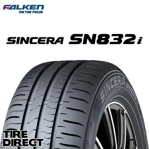 新品 ファルケン SINCERA SN832i 185/70R14 88S FALKEN シンセラ SN832i 185/70-14 夏タイヤ ※ホイールは付属いたしません。