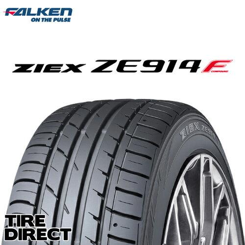 新品 ファルケン ZIEX ZE914F 225/65R17 102H FALKEN ジークス ZE914 225/65-17 夏タイヤ※ホイールは付属いたしません。