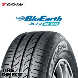 新品 ヨコハマ ブルーアース AE-01F 175/65R14 82S YOKOHAMA BluEarth AE01F 175/65-14 夏タイヤ※ホイールは付属いたしません。
