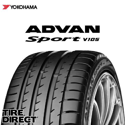 新品 ヨコハマ ADVAN Sport V105 305/35R23 111Y YOKOHAMA アドバン スポーツ V105 305/35R23 305/35-23 夏タイヤ ※ホイールは付属いたしません。