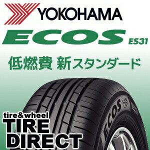 新品 ヨコハマ ECOS ES31 145/65R15 72H YOKOHAMA エコス ES31 145/65-15 夏タイヤ※ホイールは付属いたしません。