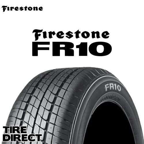 在庫処分!2015年製 新品 ブリヂストン ファイアストン FR10 175/70R13 82SBRIDGESTONE FireStone FR10 175/70-13 夏タイヤ※ホイールは付属いたしません。