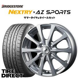 155/65R14 75S NEXTRY サマータイヤ ホイールセット AZsports EX-10 14インチ×4.5J BRIDGESTONE 155/65-14 エーゼットスポーツ ex-10 アルミホイールセット 2020年製 新品 ブリヂストン ネクストリー 夏タイヤ 軽自動車 4本セット※ナットは付属いたしません。