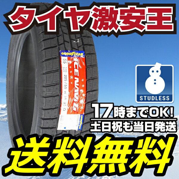205/55R16 2018年製 新品スタッドレスタイヤ GOODYEAR ICE NAVI 6 アイスナビ 6 205/55/16