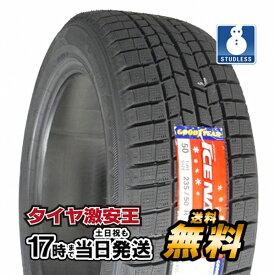 235/50R18 2018年製 新品スタッドレスタイヤ GOODYEAR ICE NAVI 6 アイスナビ 6 235/50/18