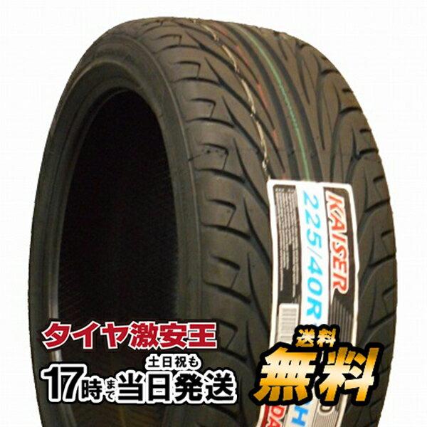 ケンダ KENDA KR20 225/40R18 新品サマータイヤ 225/40/18