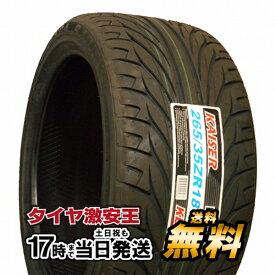 ケンダ KENDA KR20 265/35R18 新品サマータイヤ 265/35/18