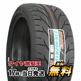 ケンダ KENDA KR20A 235/40R18 新品サマータイヤ 235/40/18