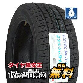 ケンダ KENDA KR36 235/50R18 2019年製 新品スタッドレスタイヤ 235/50/18 スタッドレス