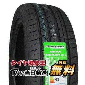 225/45R19 新品サマータイヤ GRENLANDER ENRI U08 225/45/19