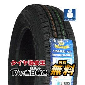 155/65R13 2019年製 新品スタッドレスタイヤ IMPERIAL S110 155/65/13 スタッドレス