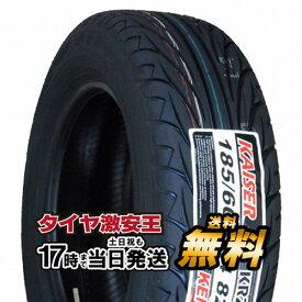 ケンダ KENDA KR20 185/60R14 新品サマータイヤ 185/60/14