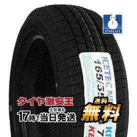ケンダ KENDA KR36 165/55R14 2019年製 新品スタッドレスタイヤ 165/55/14 スタッドレス